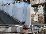 Worki Big Bag Bagi Nowe i Używane BIGBAG